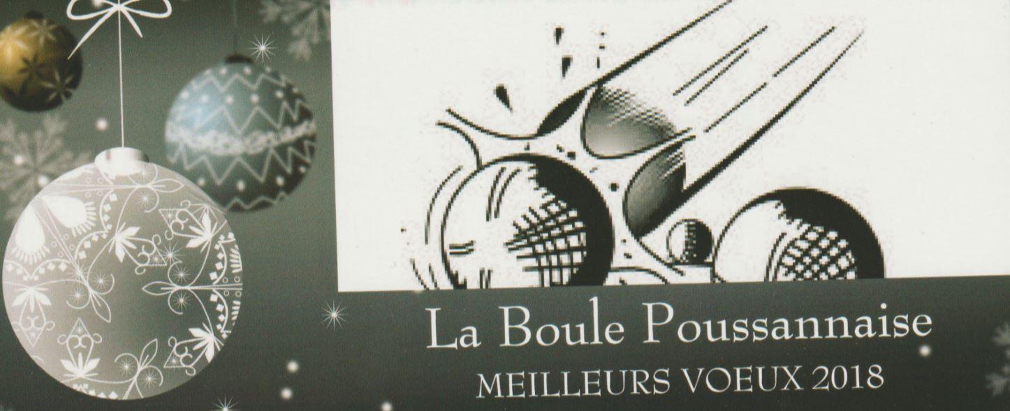 boulCapture