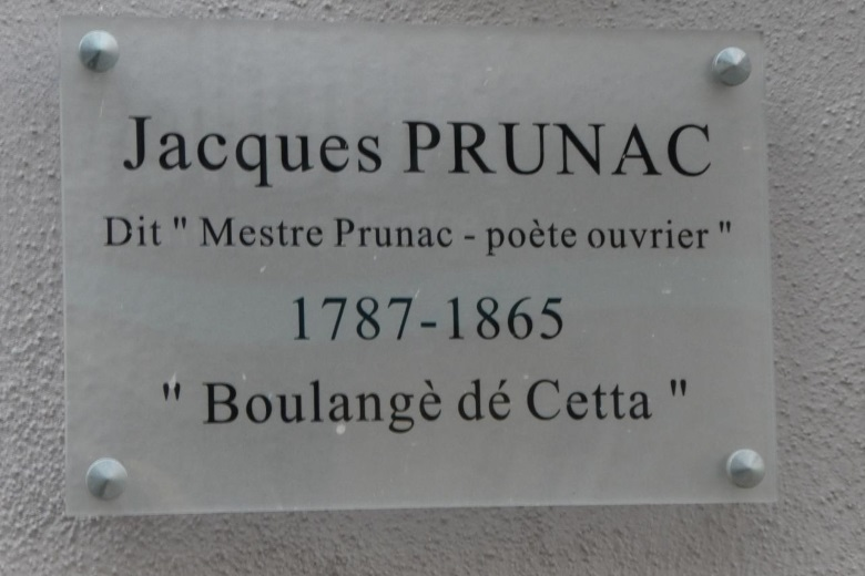 prunP1040859