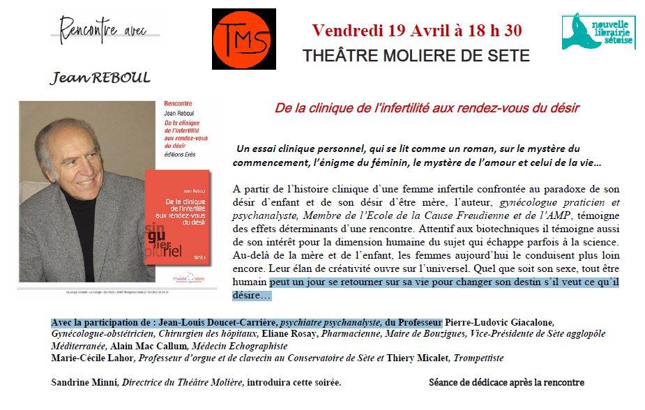 reboul pdfCapture