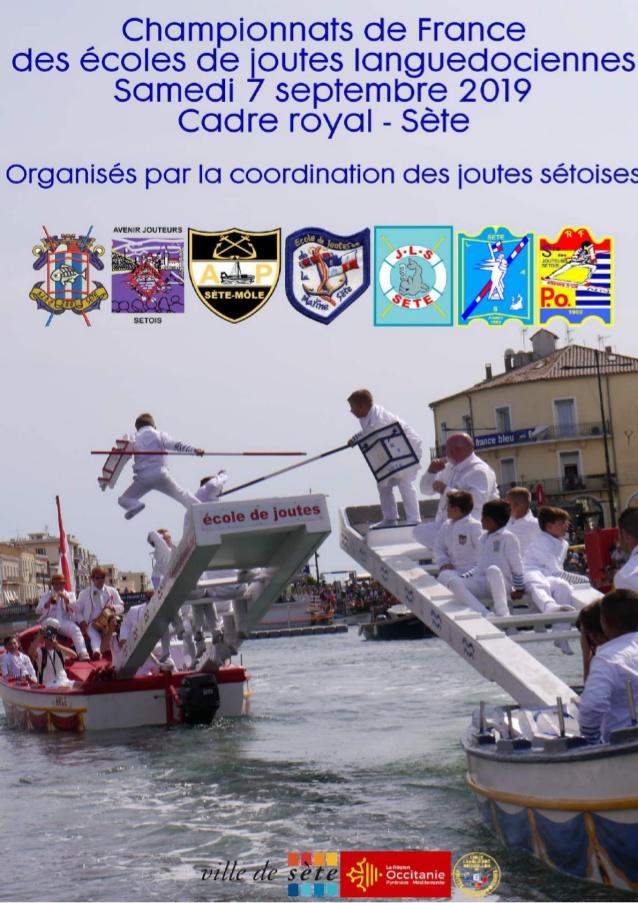 championnats-de-france-2019-des-coles-de-joutes-1-638